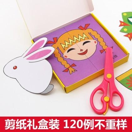Paper Cutting Scissors Set