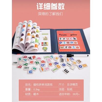 Magnetic Spelling Word Game