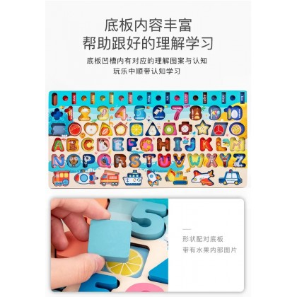 Wooden Shape  Alphabet And  Number Matching  Board Fishing Game