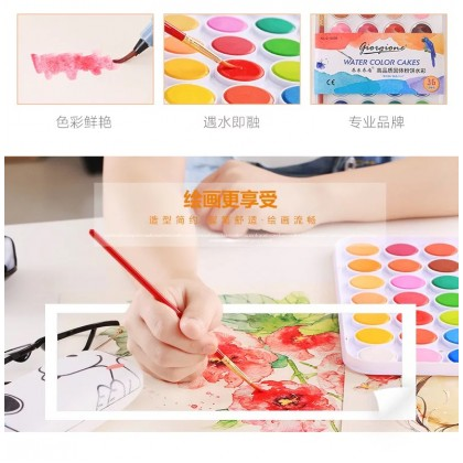 Giorgione Watercolor Cakes Set 12/16/24/28/36/48 Colors