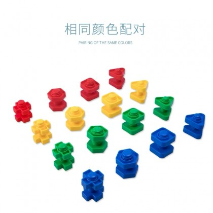 Screw Building Blocks STEM Toys